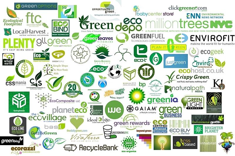 Экологические бренды