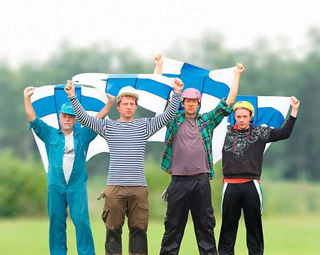 Народ финляндии