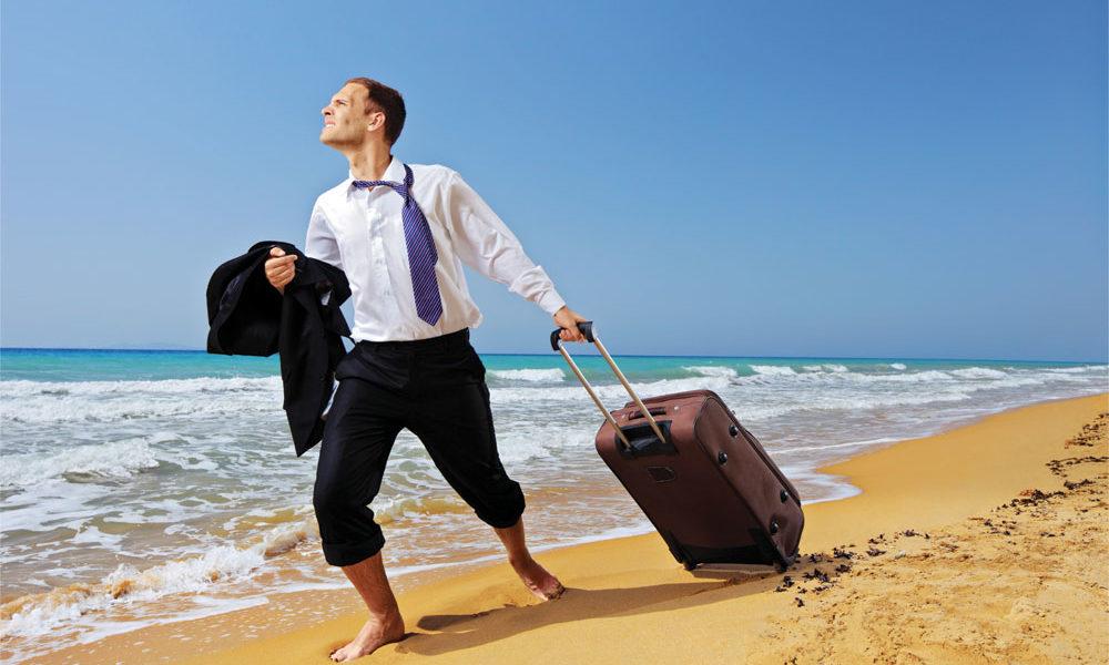 Как собраться в отпуск