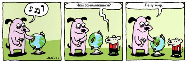 Финские комиксы