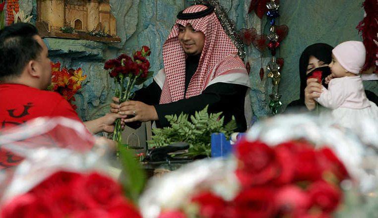 День Святого Валентина в Саудовской Аравии