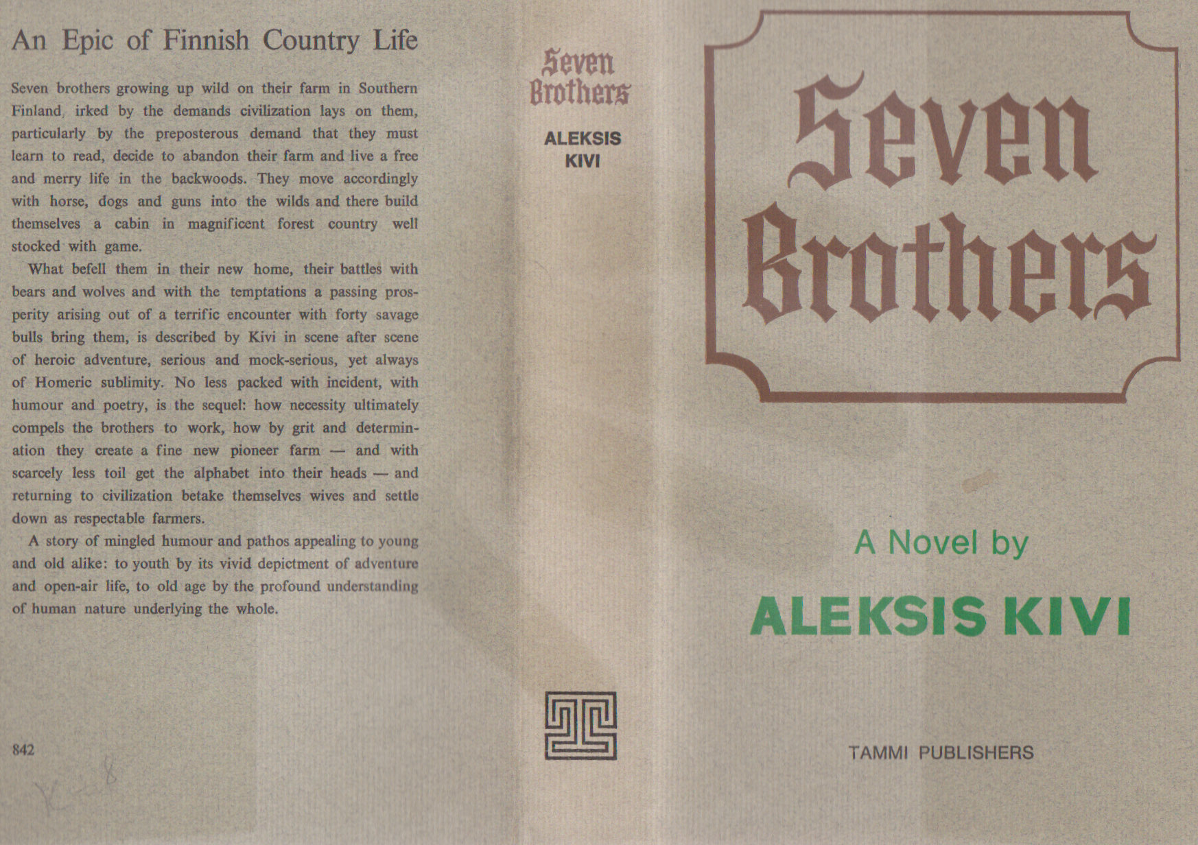 Алексис Киви «Семеро братьев»