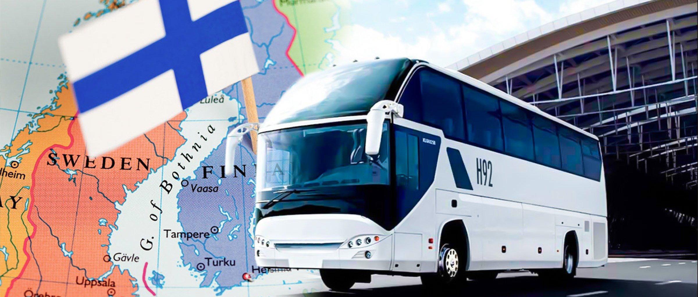 Необыкновенные путешествия финнов, плюшевых мишек и автобуса