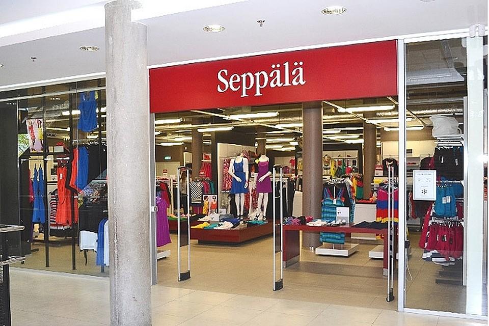 Магазин Финляндии