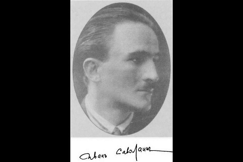 Иван Савин – «поэт Белой мечты»