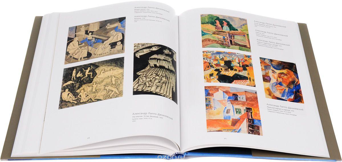 книжки-картинки в середине 1960-х