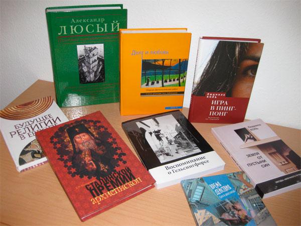 LiteraruS-Литературное слово»