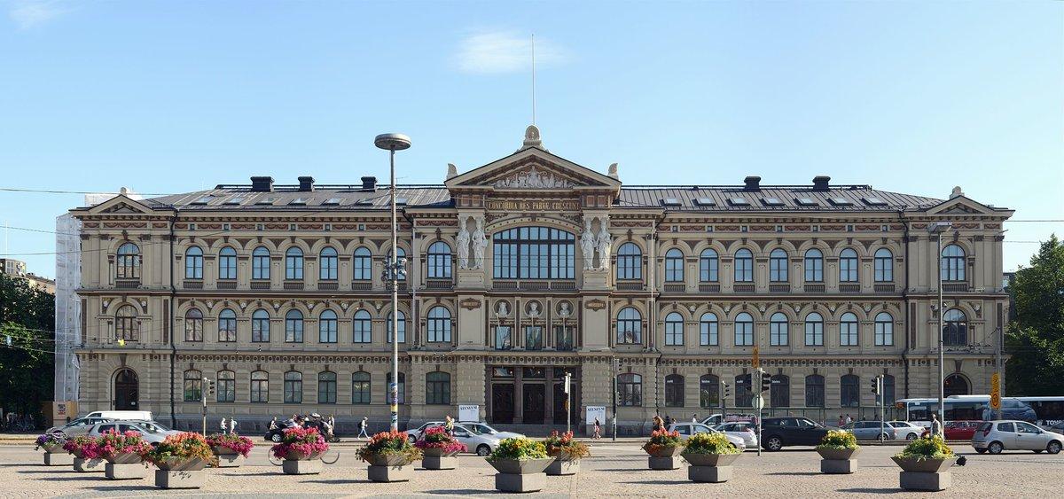 Музей Ateneum, Хельсинки, Финляндия