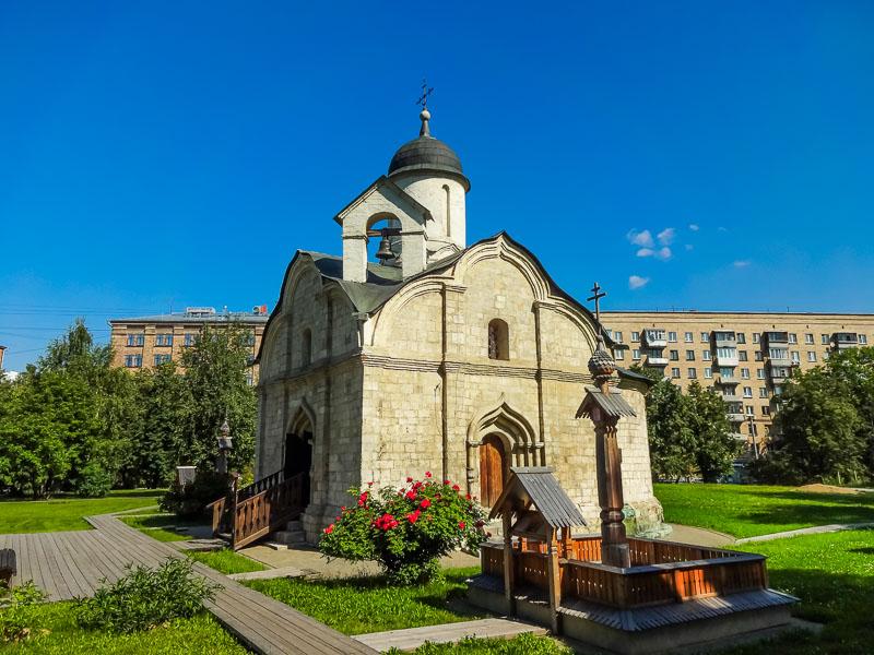 православная церковь Святого Трифона