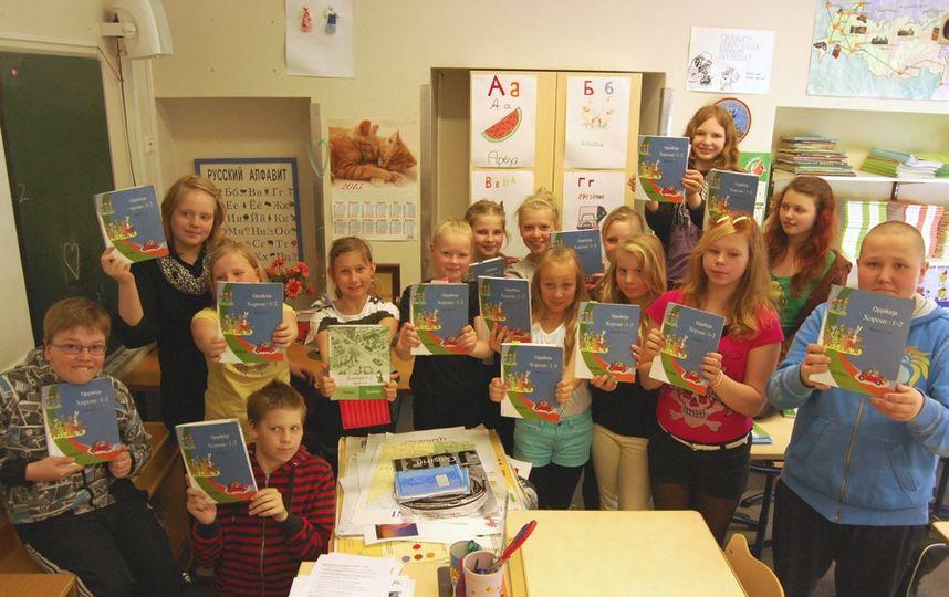 Русские школы в Гельсингфорсе