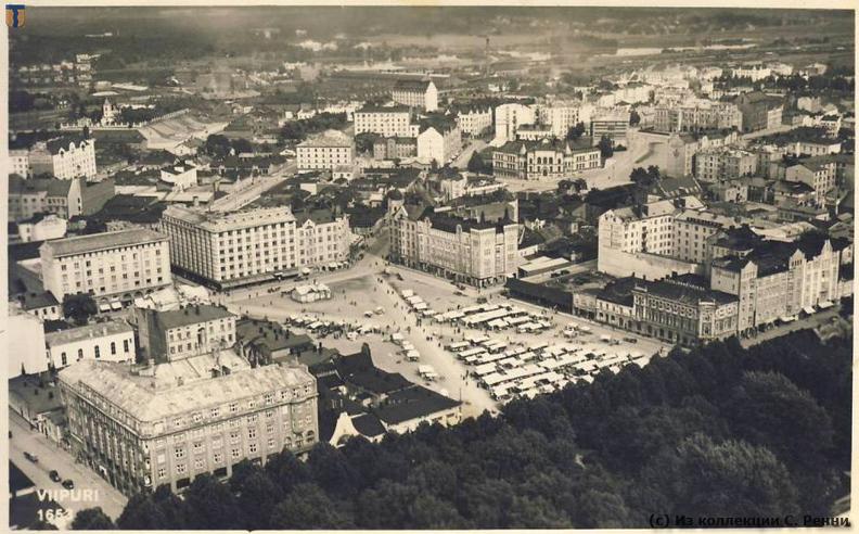Театральный Выборг 1930-х