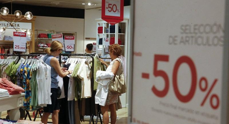 Летняя распродажа в Финляндии