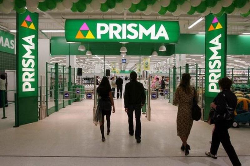 Магазин Призма