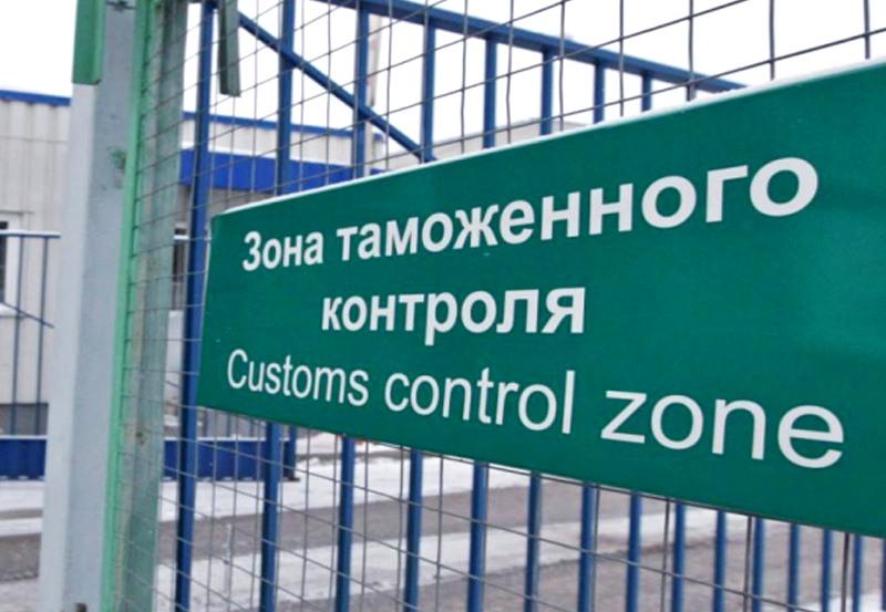 Зона таможенного контроля на финской границе