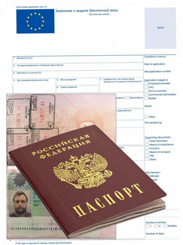Какой вид визы выбрать