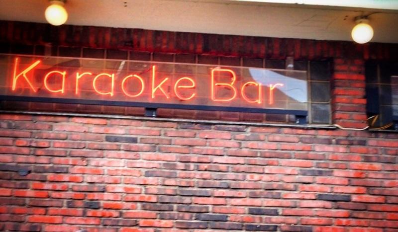 Караоке бар в Хельсинки