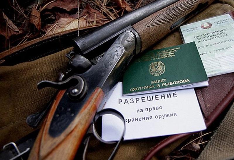 Документы на охоту в Финляндии