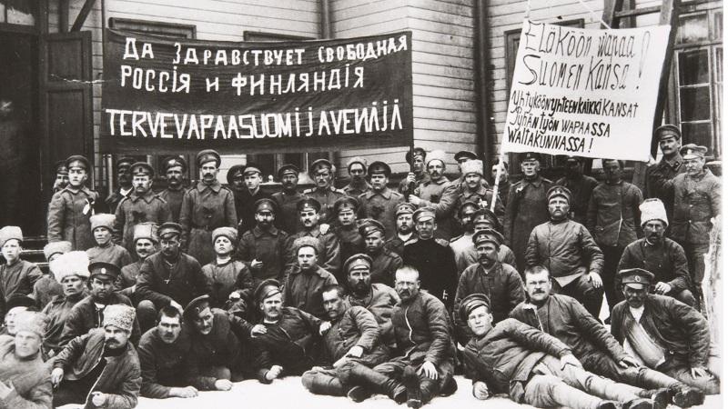 Финляндия в составе России 1809 - 1917 года
