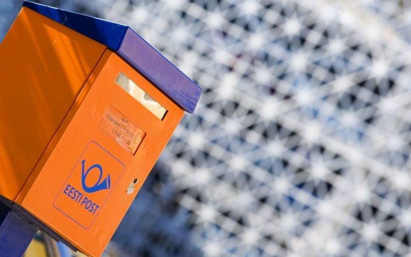 Почта Финляндии