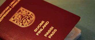 Как получить ВНЖ, ПМЖ, гражданство Финляндии
